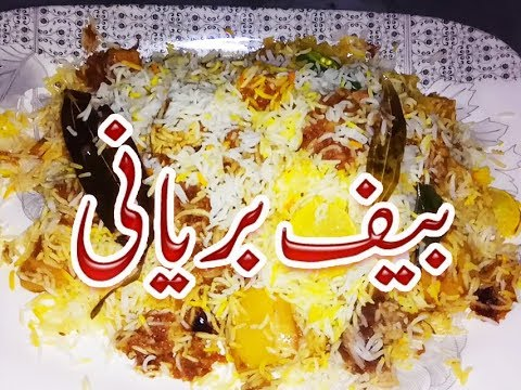 Beef Biryani Urdu Recipe Eid Special Pakistani Simple At Home Recipe