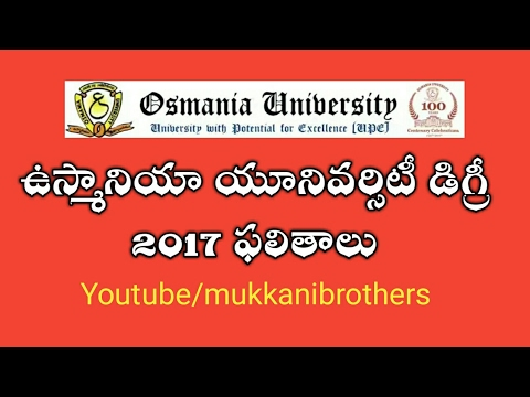 How to Check Osmania University Degree 2017 Results in Telugu