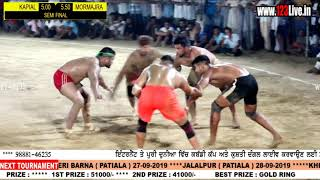 Best Match : Mor Majra Vs Kapial