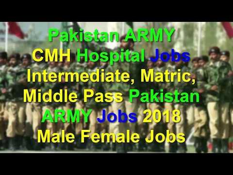 Pakistan ARMY Jobs 2018 After Matric Intermediate CMH Hospital Jobs 2018