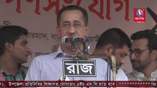 ঢাকা-৮ আসন থেকে যুবপতি সম্রাটকে মনোনয়ন দেয়ার প্রস্তাব দেব-যুবলীগ চেয়ারম্যান  ! Dhaka ! 71bangla tv
