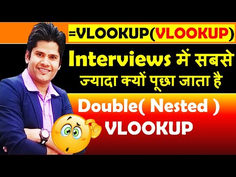 How To Use Double VLookup in Excel In Hindi || Nested vlookup  || Multiple Vlookup