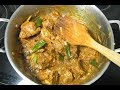 Beef Bone and Meat Curry എല്ല് കറി