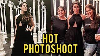 Kareena Kapoor STUNS In Black Gown | Kareena Kapoor HOT Photoshoot