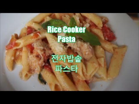Rice Cooker Pasta recipe Ready in 20mins!  Perfect One Pot Dish