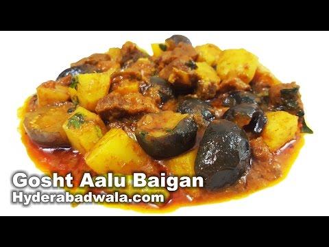 Mutton Brinjal Potato Curry Recipe Video – How to Make Hyderabadi Gosht Aalu Baingan at Home