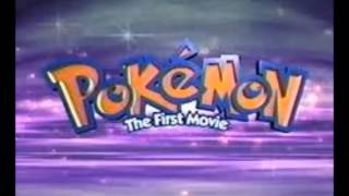 THE FIRST MOVIE SONG