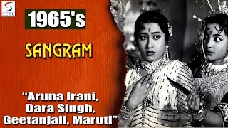 Sangram | Aruna Irani, Dara Singh, Geetanjali, Maruti | 1965 | HD