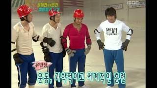 Saturday, Infinite Challenge #04, 무모한 도전, 20050903