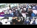 Download  방탄소년단(BTS) 입국, 생일 축하해~ 지민! | BTS arrived in Korea, Happy Jimin day  2019. 10. 13 MP3,3GP,MP4