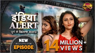 India Alert    Episode 132    Shikari Ladkiya ( शिकारी लड़कियां )    Dangal TV