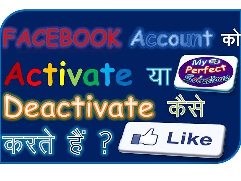 how to activate or deactivate facebook account