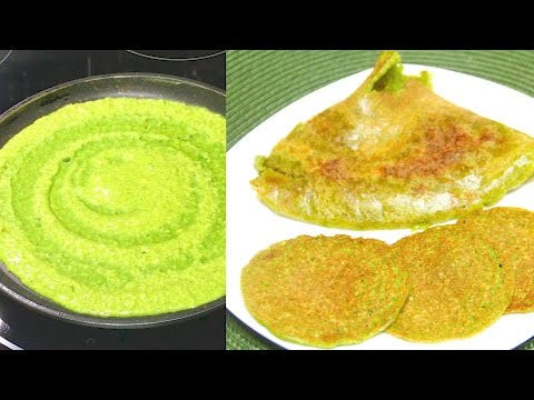 Hara Bhara Oat Chilla  | Cheela Video Recipe | Savory Oat Pancakes with Spinach and Zucchini