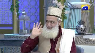 Geo Ramzan Sehri Transmission - Wa Iyyaka Nastaeen - 25 May 2019 - Ehsaas Ramzan