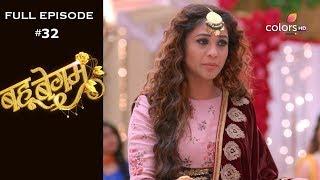 Bahu Begum - 27th August 2019 - बहू बेगम - Full Episode
