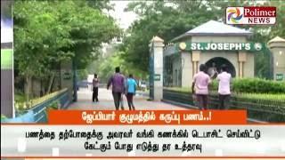 IT Raid at Jeppiaar Engineering College; Unearths Rs 8 Crore in Unaccounted Cash