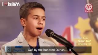 Amazing Quran recitation by Yaseen -12 years Boy from Syria. Abdulbasit - Minshawi- ياسين من سوريا
