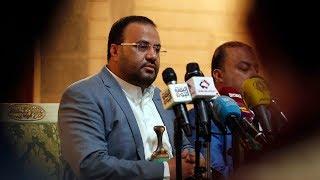 Saudi-led airstrike kills Houthi political chief Saleh al-Sammad in Yemen