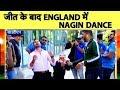 जीत के बाद Harbhajan के साथ Fans ने किया Nagin Dance | Vikrant Gupta | Ind vs Afg | #CWC19