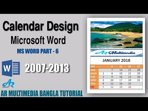 Word Calendar: How To Create a Professional Calendar in Word 2010|Word Simple Calendar 2018|Part-6