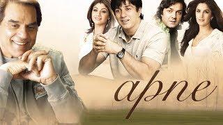 Apne (2007) Full Hindi Movie , Dharmendra, Sunny Deol, Bobby Deol, Shilpa Shetty, Katrina Kaif