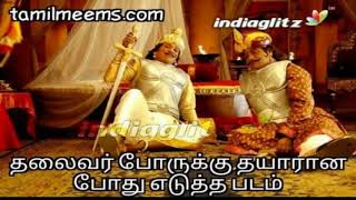 Download Rajinikanth Politics Memes Video