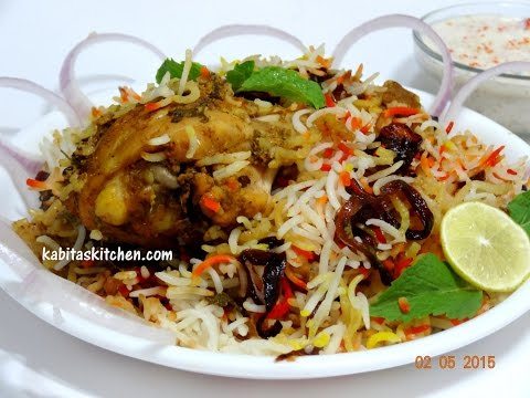 Chicken Dum Biryani-Hyderabadi Chicken Dum Biryani Step by Step-Chicken  Biryani Restaurant Style