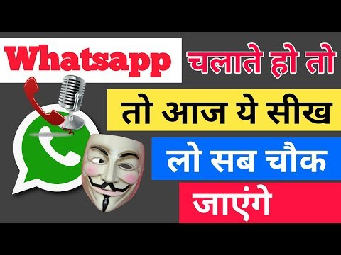 Super Amazing Secret #App For Android Users 2019 || Best Apps 2019