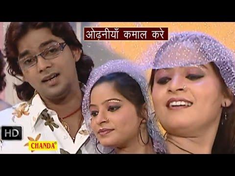 Xxx Mp4 Odhania Kamal Kare ओढ़निया कमाल करें Pawan Singh Bhojpuri Hot Songs 3gp Sex