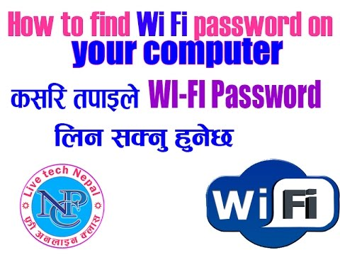 How to find Wi Fi password on your computer Nepali