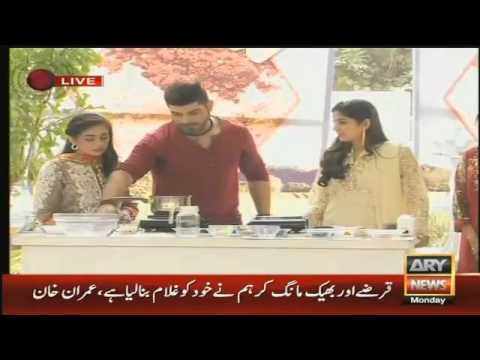 best home made tea to reduce weight naturally at home/ Dr. khurram