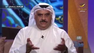#x202b;داوود حسين يتحدث عن سبب عدم حصوله على الجنسية الكويتية حتى الآن#x202c;lrm;