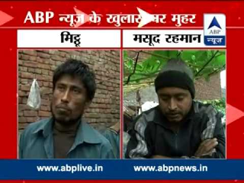 Muslims converted to Hinduism in Agra accept they are from Bangladesh