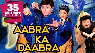 Aabra Ka Dabra (2004) Full Hindi Movie   Naveen Bawa, Hansika Motwani, Anupam Kher