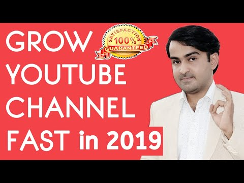 how to grow youtube channel fast hindi 2018 || Youtube channel grow kaise kare #Permote