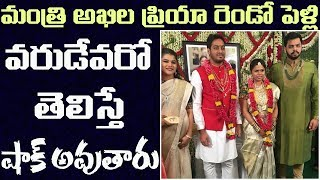 bhuma akhila priya engagement Videos - 9tube tv