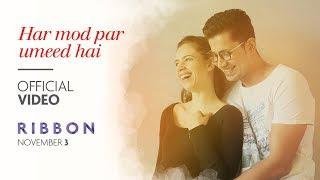 Ribbon Movie Videos & Audio Song | Kalki Koechlin, Sumeet Vyas