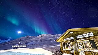 Northern Lights dancing! Aurora Borealis natural night time space light show, Piolo Pascual abs-cbn