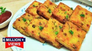 इस नए नाश्ते के आगे समोसा कचौरी भी लगे बेस्वाद-Rava Namkeen Cake- Crispy Potato Rava Sooji Fingers
