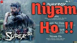 Niyam Ho - Super 30   Full song   Hrithik Roshan   Mrunal Thakur  