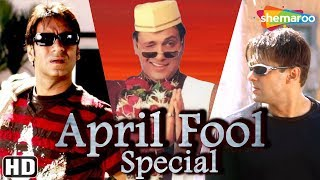 April Fool Special [HD] Bollywood Comedy Scenes - Salman Khan | Ajay Devgan | Govinda | Amitabh