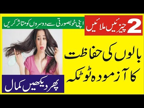 dandruff treatment at home in urdu  Dandruff & Hair Fall   dandruff treatment     Rehman Health Tips