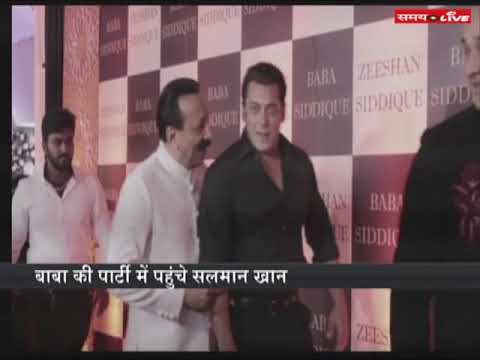 Salman Khan reached Baba Siddiqui's Iftar party in Mumbai