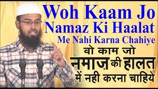 Woh Kaam Jo Namaz Ki Haalat Me Nahi Karna Chahiye By Adv. Faiz Syed