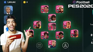 Playing with a Full Team Of ICONIC MOMENTS 🔥 the best team in pes 2020 mobile 😱