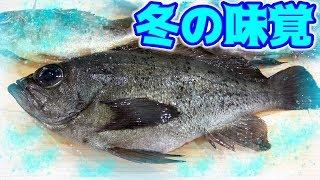 釣ってきた魚が豪華朝食セットに!