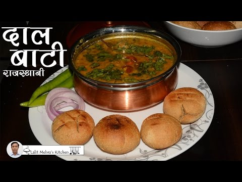 Dal Bati Rajasthani,  Dal Bati Recipe, Rajasthani Lovely Dish,