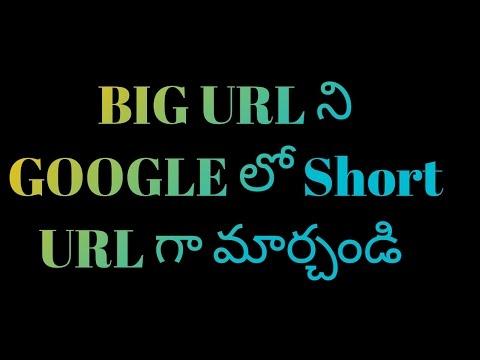 how to shorten a url on google | by Telugu Tricks
