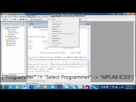 How to Build and Program on MPLAB IDE