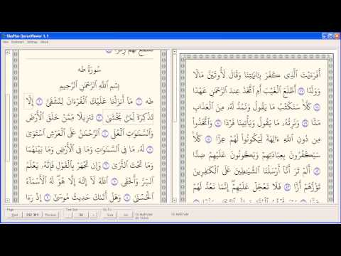 Software to read Quran and recite any verse on click